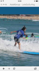 【シドニー 観光】イルカにも会えるかも?ボンダイビーチでサーフィン