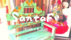 アメリカ横断#10日目前編 インディアン×メキシカンカルチャーな街 サンタフェ